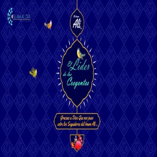 Ali (P) y su papel en la justicia social islámica