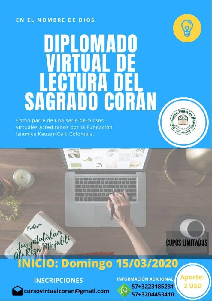 Diplomado virtual de lectura del Sagrado Corán