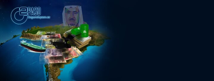 ¿Cómo afectará la guerra petrolera saudita a otros países? (Parte I)