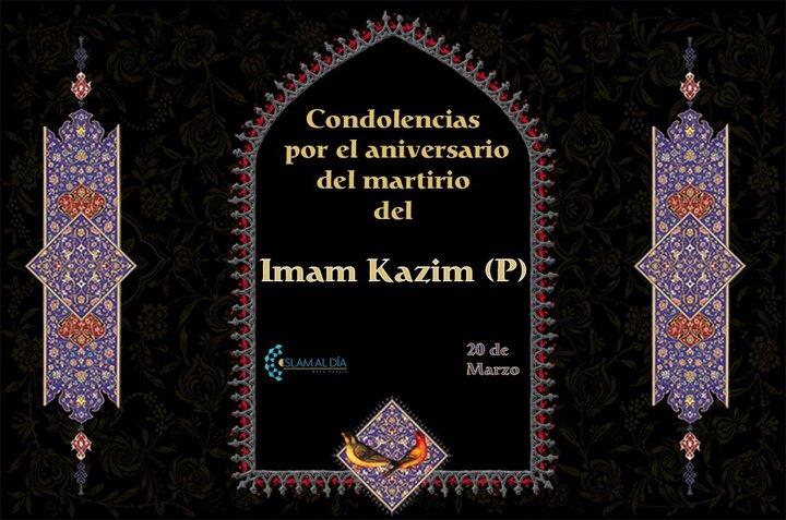 Nuestro pésame por el aniversario del martirio del Imam Kazim (P)