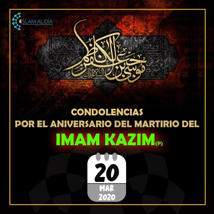 Por el martirio del Imam Kazim (P)