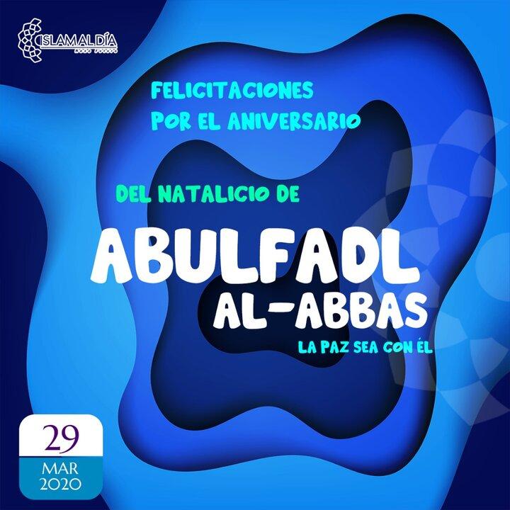 La fe firme de Abulfadl al-Abbas