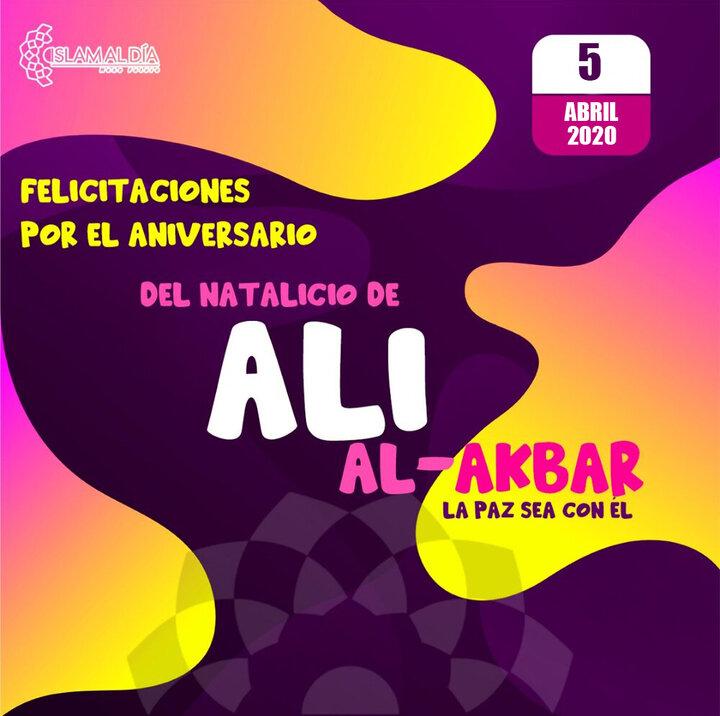 Ali Akbar, el joven más parecido al Profeta (P)
