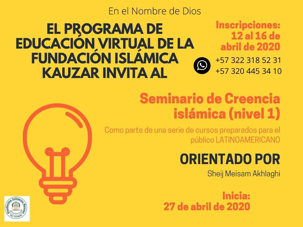 """""""Seminario De Ahkam Del Ayuno"""" y """"El Seminario De Creencia Islámica"""""""