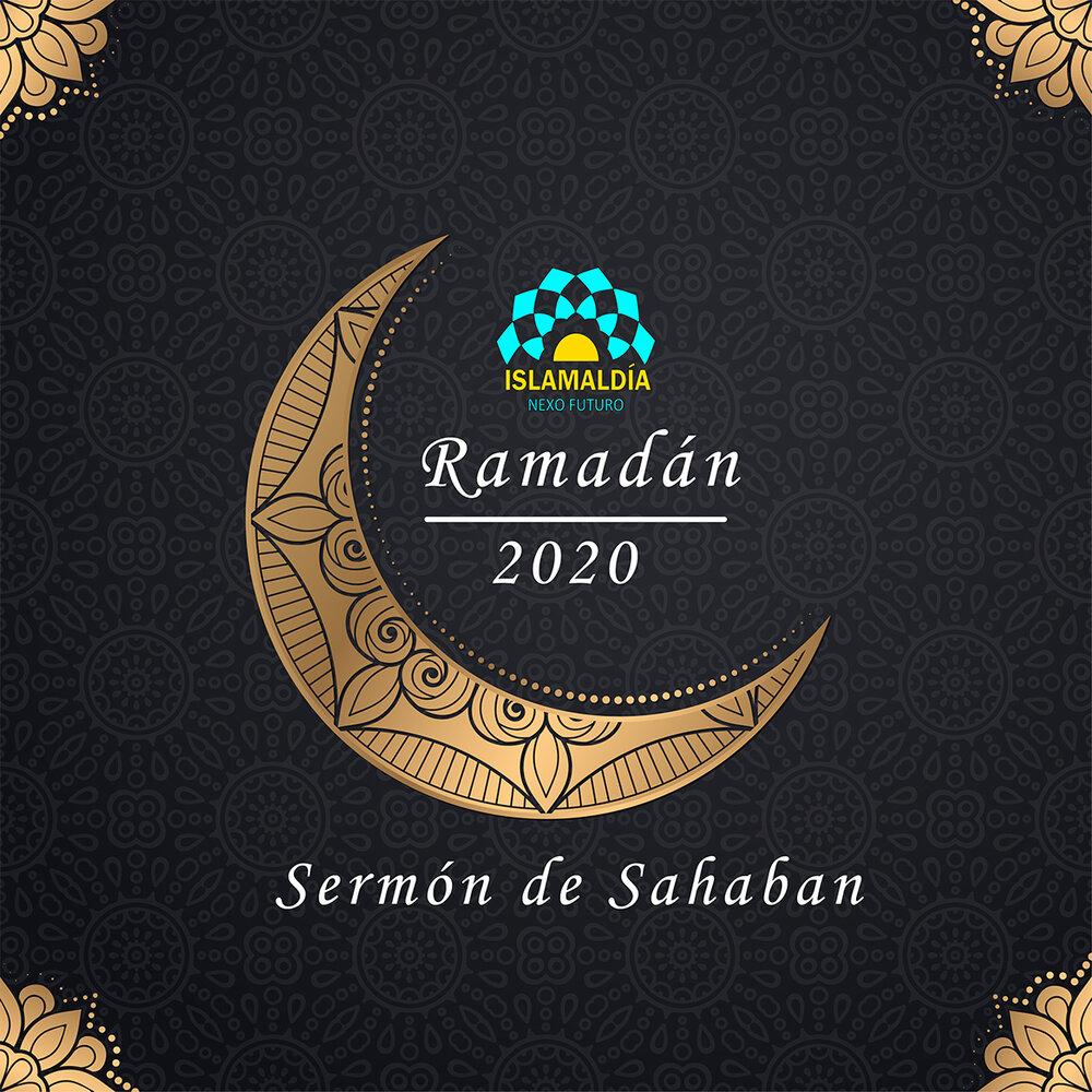 Sermón de Shaban 07