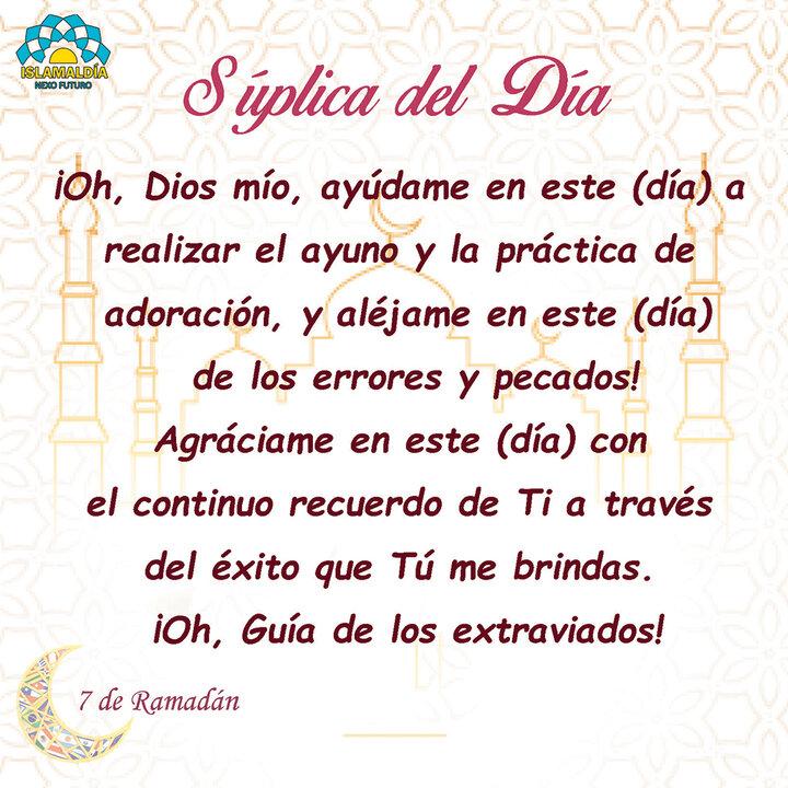 Súplica del Día 7 del Mes de Ramadán
