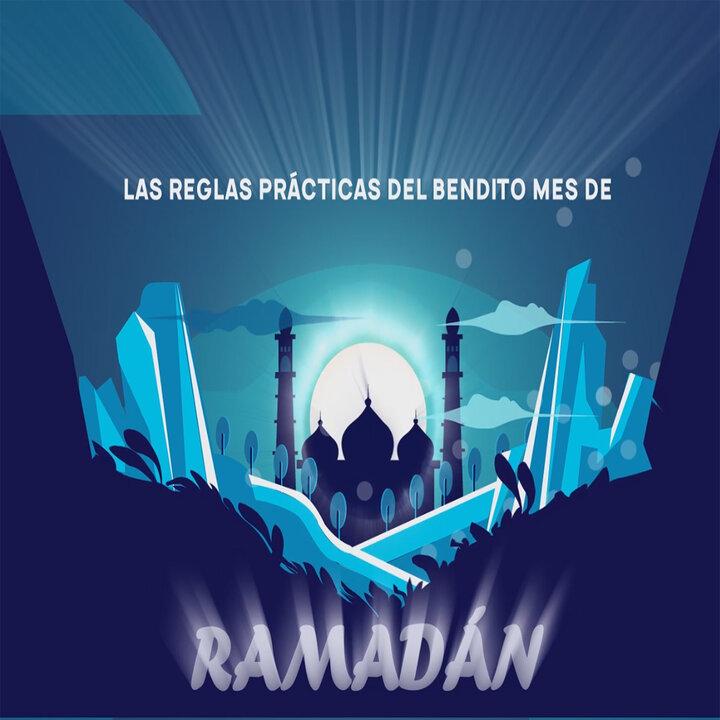 Reglas del Mes de Ramadán 04
