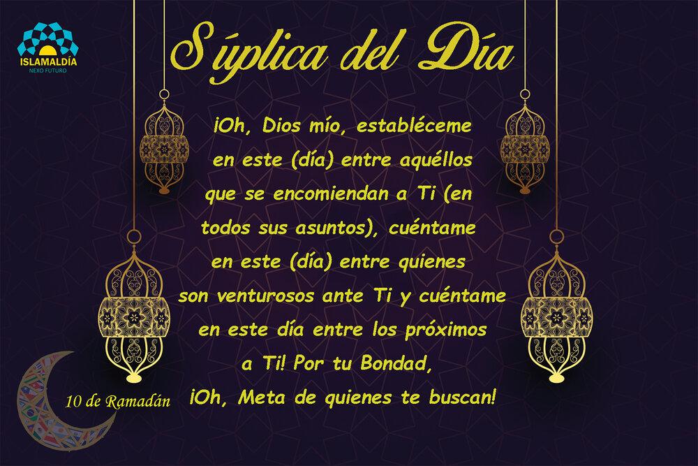 Súplica del Día 10 del Mes de Ramadán