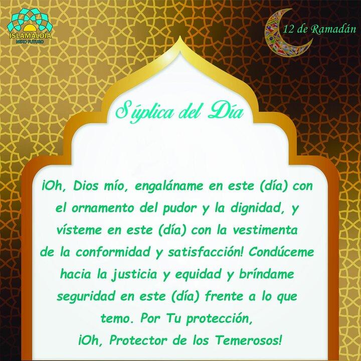 Súplica del Día 12 del Mes de Ramadán