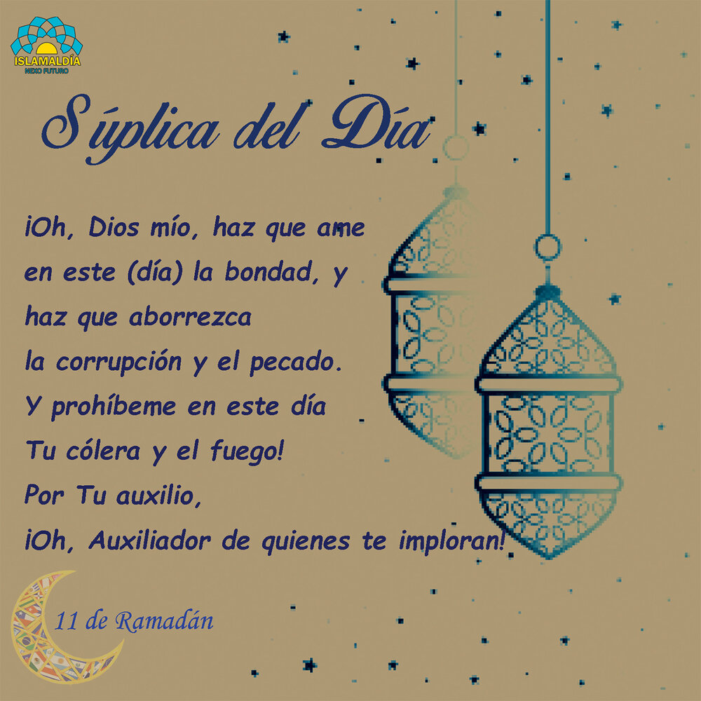 Súplica del Día 11 del Mes de Ramadán