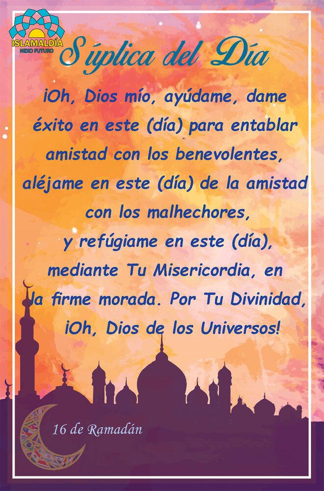 Súplica del Día 16 del Mes de Ramadán