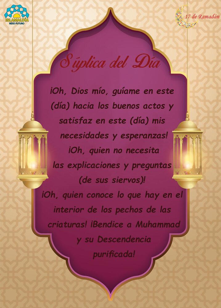 Súplica del Día 17 del Mes de Ramadán