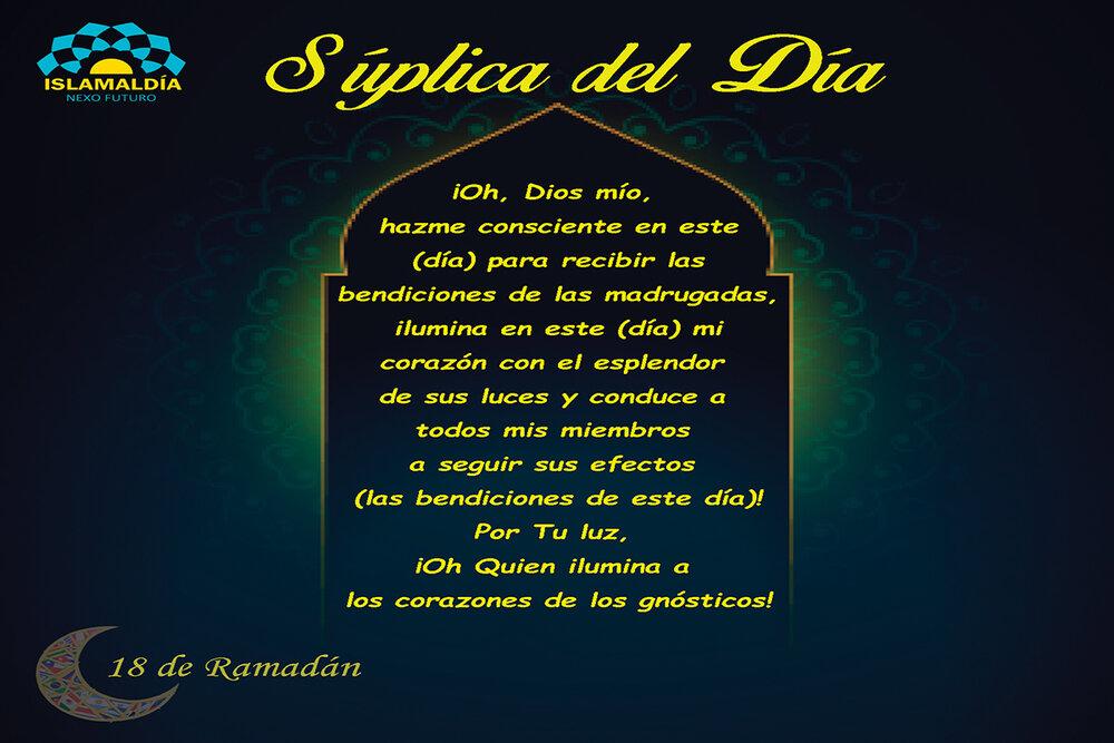 Súplica del Día 18 del Mes de Ramadán