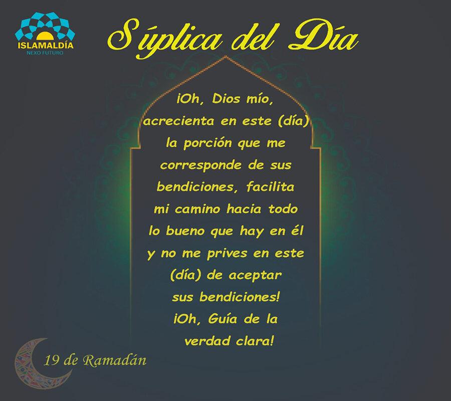 Súplica del Día 19 del Mes de Ramadán