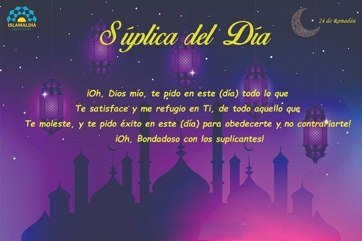 Súplica del Día 24 del Mes de Ramadán