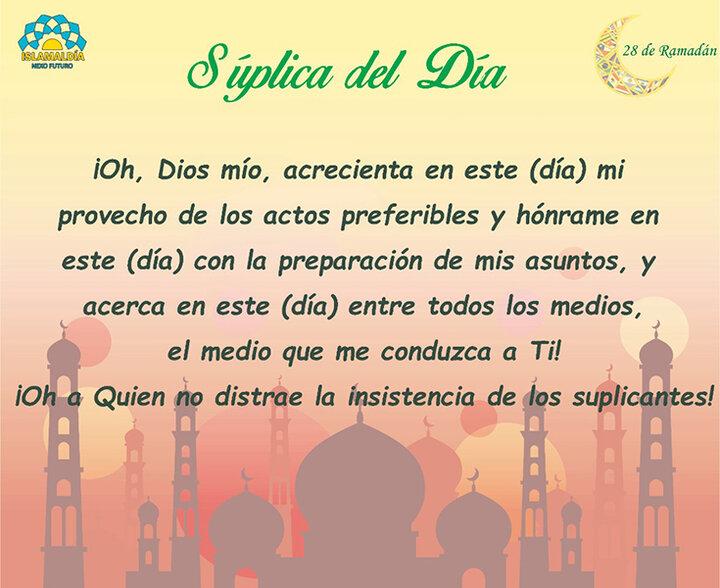Súplica del Día 28 del Mes de Ramadán