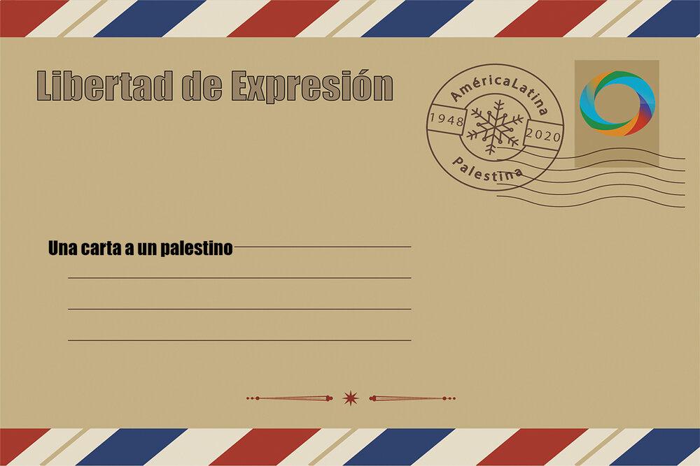 Una carta a un palestino (Parte I)