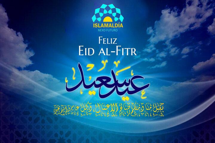 Zakat De Eid Al-Fitr