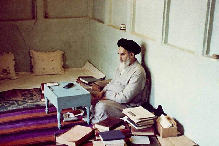 Imam Jomeini y el 'irfân nazharî o mística especulativa islámica