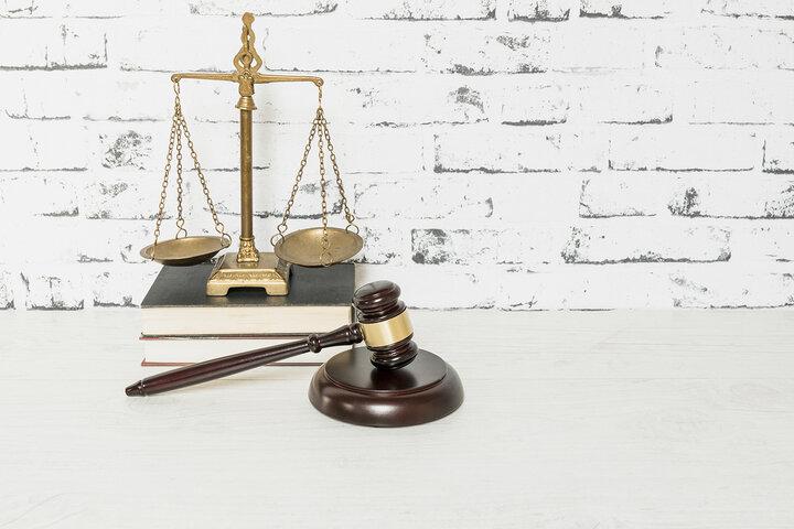 Justicia y antirracismo en el pensamiento de Imam Jomeini