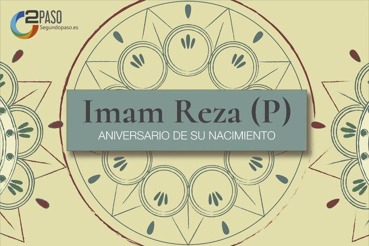 Una carta dirigida al Imam Reza (P)