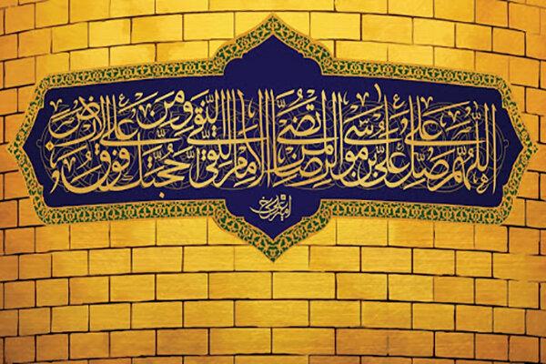 40 enseñanzas del Octavo Sol de Wilaya