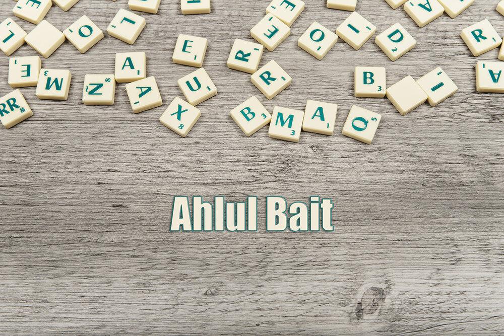 Ahlul Bait
