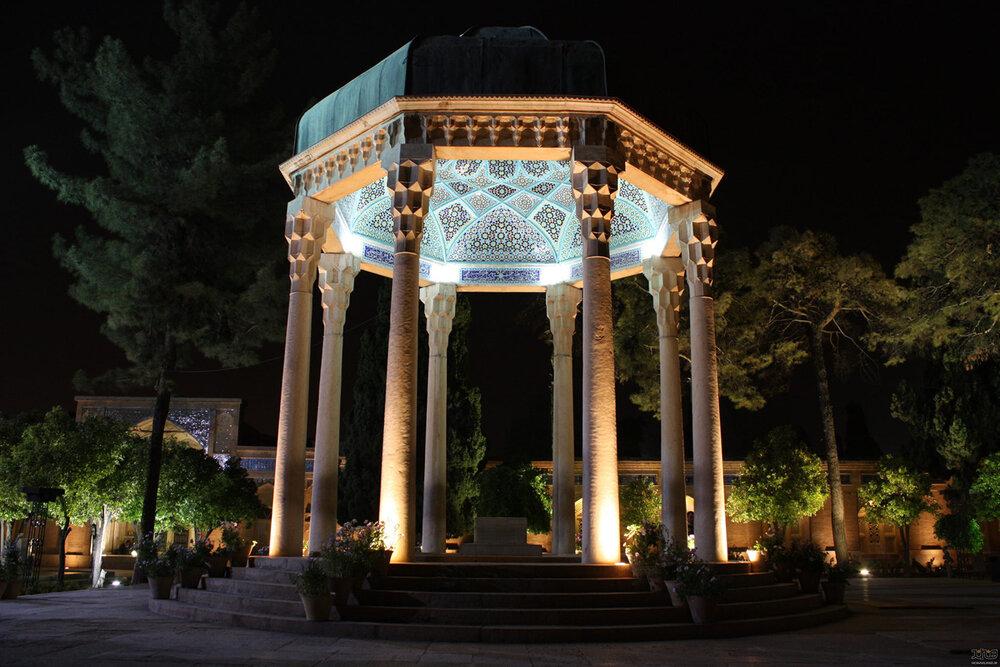 Instante y esencia en logos poético de Hafez