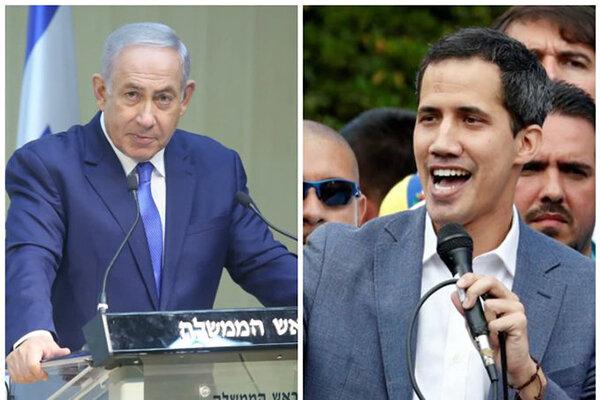 Guaidó: El Autoproclamado Sionista