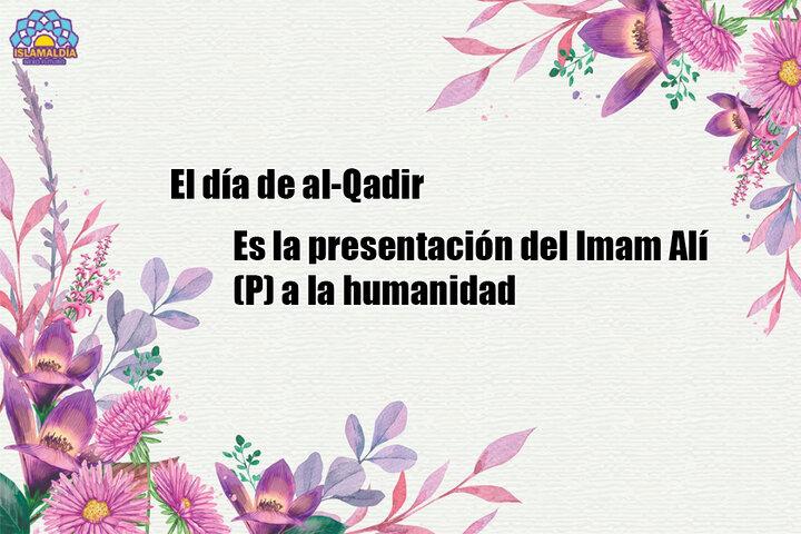 Es la presentación del Imam Alí (P) a la humanidad