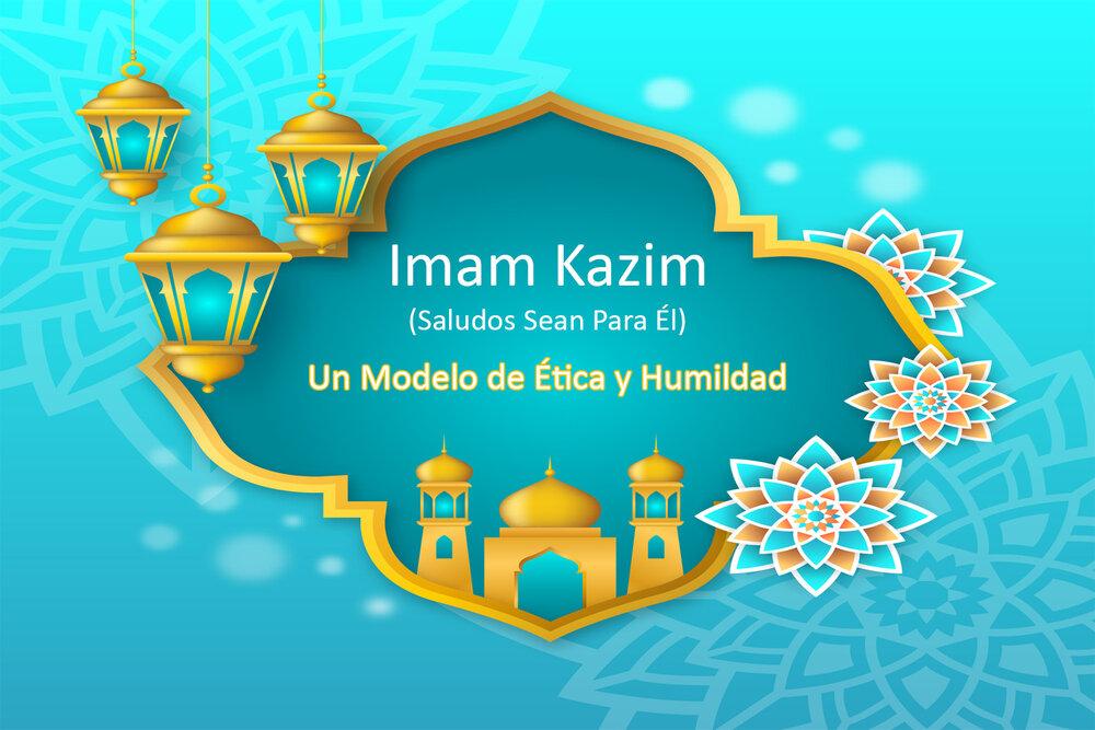 Un modelo de ética y humildad