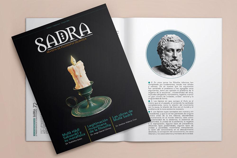 Presentación de la primera revista de filosofía islámica en español