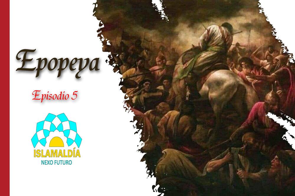 Epopeya 5: Cómo entró en combate Ali Akbar (P)