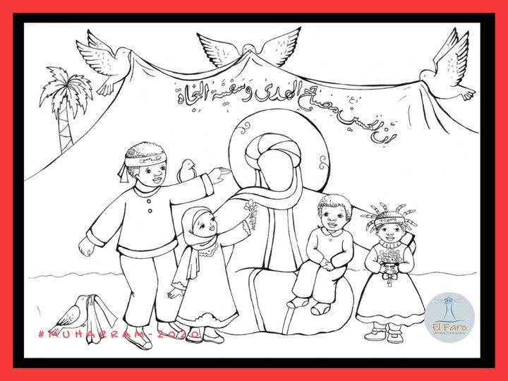 El Faro invita a los niños a familiarizarse más con Muharram