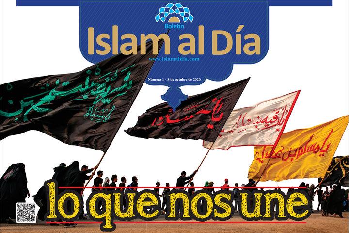 Boletín de Islamaldia: Lo Que Nos Une
