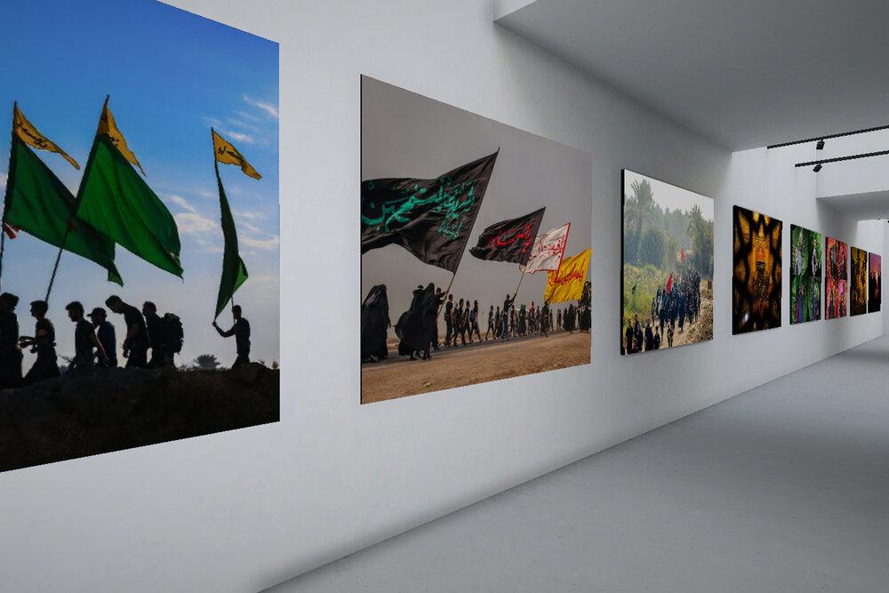 Exposición Virtual Internacional de Fotografías del Arbain del Imam Husain (P)