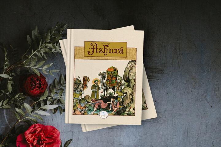 """El libro """"la historia de Ashura"""""""