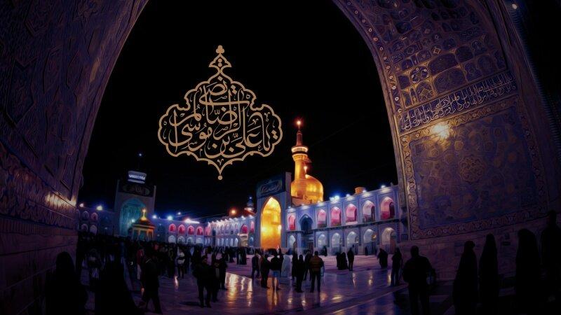 Martirio del Imam Reza (P)