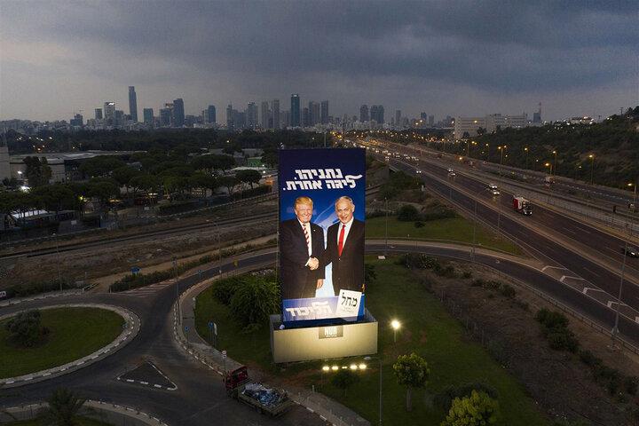 Último esfuerzo de Israel para evadir sus problemas internos