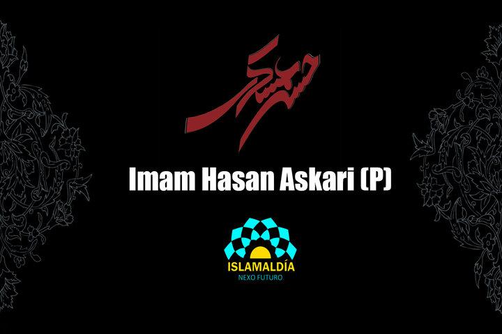 El Imam Hasan Askari (P)