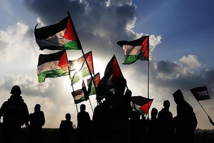 Palestina: Un Nombre Que Nos Estremece