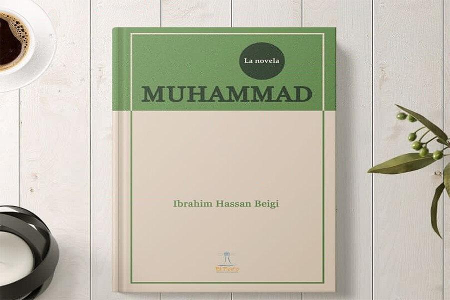 """Lanzamiento del libro """"Muhammad, La Novela"""" En Ecuador"""