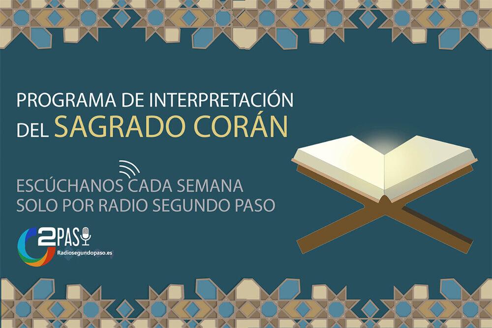"""La Apertura 13: Exegesis del Sagrado Corán, Sura 31 """"Luqman"""""""