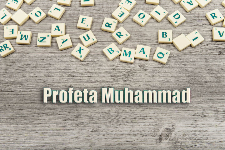 Profeta Muhammad (P)