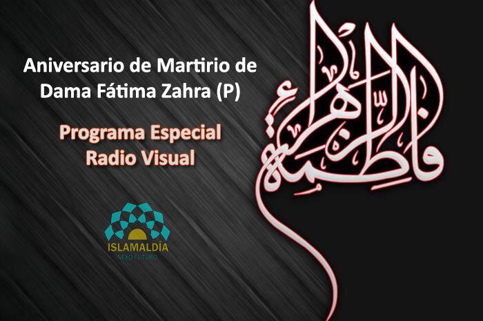 El Aniversario del Martirio de Fátima Zahra (P)