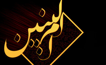 Fallecimiento de Umm al-Banin