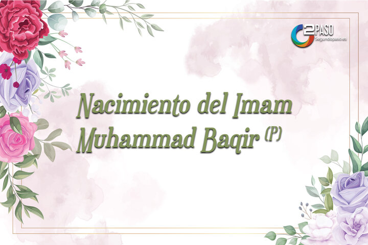 Nacimiento del Imam Muhammad Baqir (P)
