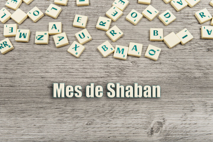 El Mes de Shaban