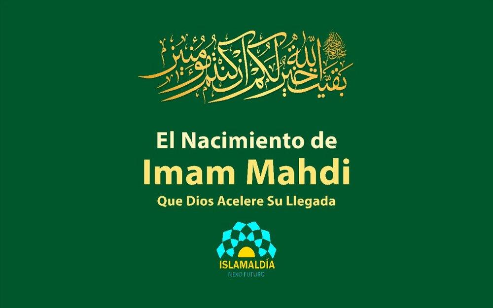 Una Gota de Mar: La Justicia y Equidad  que Traerá el Imam Mahdi (P)