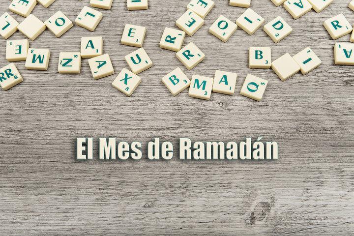 El Mes de Ramadán